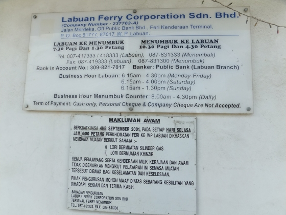 Labuan Ferry Corporation Information