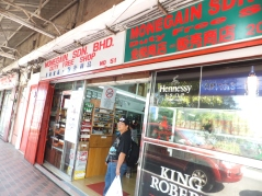 Duty Free Shops all Over Labuan