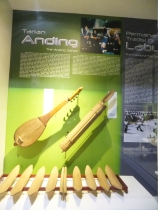 Labuan Muzium - Kadayan Instrument