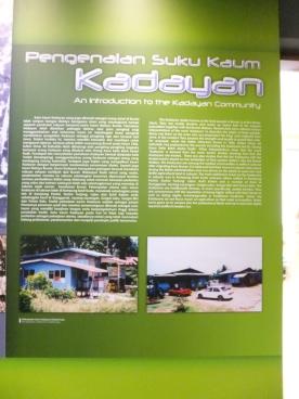 Labuan Muzium - Kadayan Background