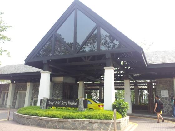 Changi Ferry Terminal