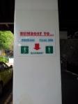 Bumboat Signboard