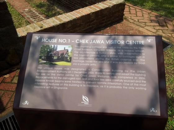 Chek Jawa House No.1