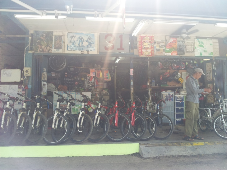 Our bicycle rental place in Pulau Ubin