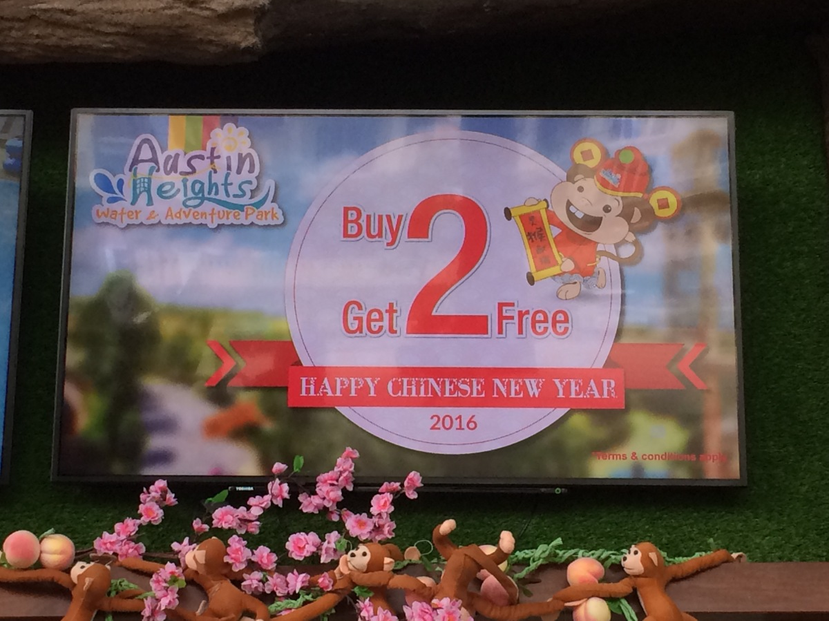 Austin Heights Water & Adventure Park Chinese New Year Promo 2016