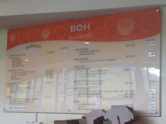 Sungei Palas BOH Tea Centre Tea'Ria Refreshments Prices