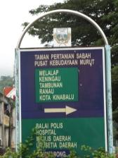 Tenom Signboard