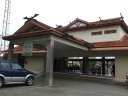Tenom Railway Station
