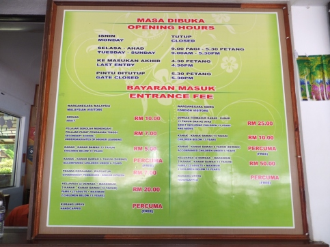 Sabah Agriculture Park Opening Hours & Entrance Fees for 2014
