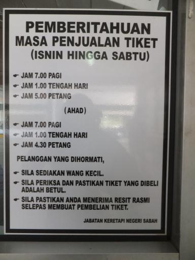 Sabah Day 7 Visit to Tg. Aru Railway aka North Borneo Railway Ticket Operating Hours